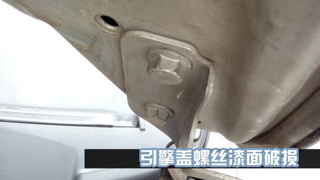 花2万元买一台13年的国产事故二手车,为何还要花3000元维修整备