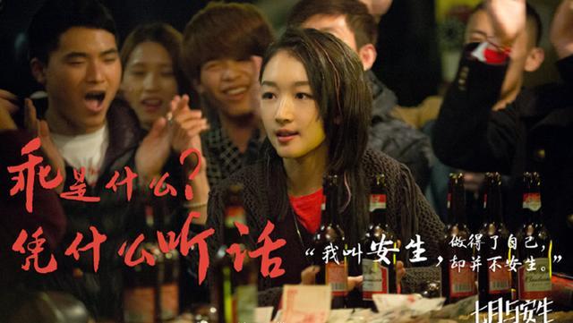 七月与安生电视剧4月开拍 演员表介绍郑爽赵丽颖刘昊然出演