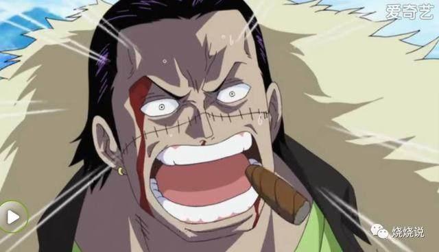 顶上战争白胡子被刺中,18个巅峰人物表情,最着急的是老沙!图片