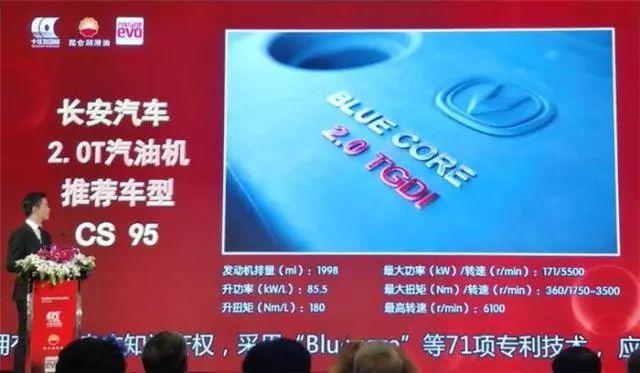 2017中国发宗机品牌排名,长城吉庆长装置携顺手上榜
