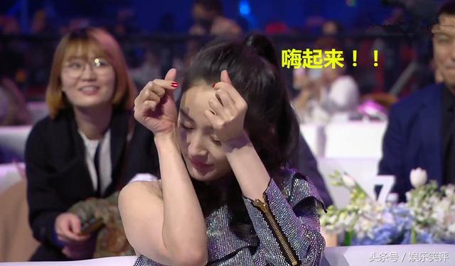 星光大赏15个最搞笑的表情:杨幂杨洋张艺兴v表情图片表情图片