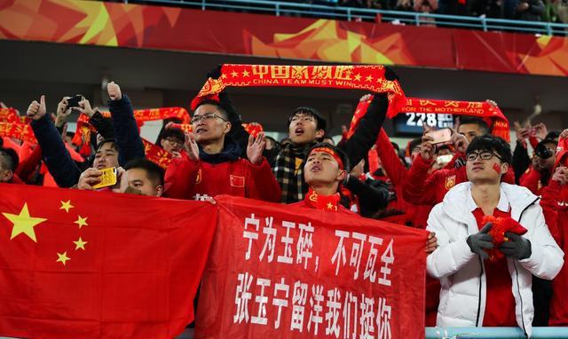 这7个国家退出亚足联,中国敢吗?球迷:问题在于