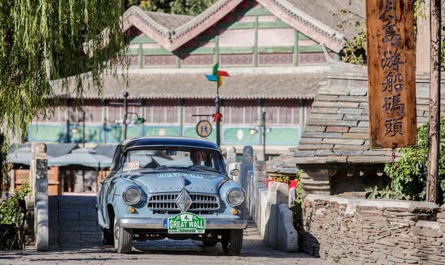 他们可能是世界上最幸福的老爷车主——2017宝沃经典车拉力赛手记