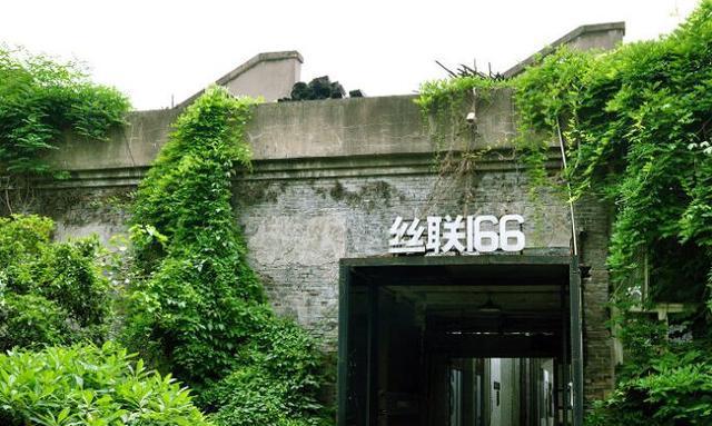 06 理想 丝联166创意产业园 设计师与文青的聚集地图片
