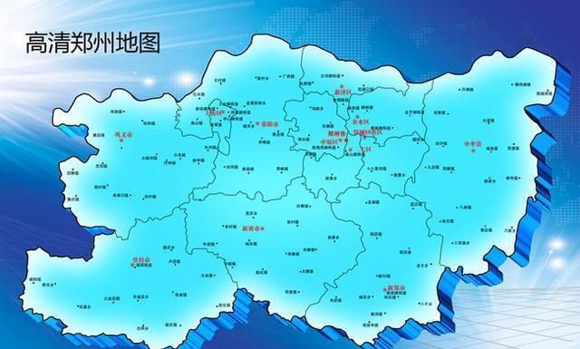 华中地区发展最好的三座城市
