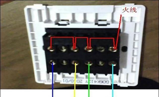 电工必备|开关 单控开关 带插座开关接线图实物图 非常值得收藏