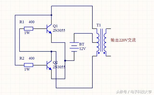 一个最简单的逆变器制作方法12v转220v,带动家里灯泡图片