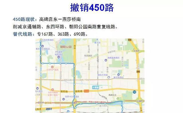 营业时间:沙子营汽车站5:00-21:00,蟹岛度假村东门6:00-22:00.