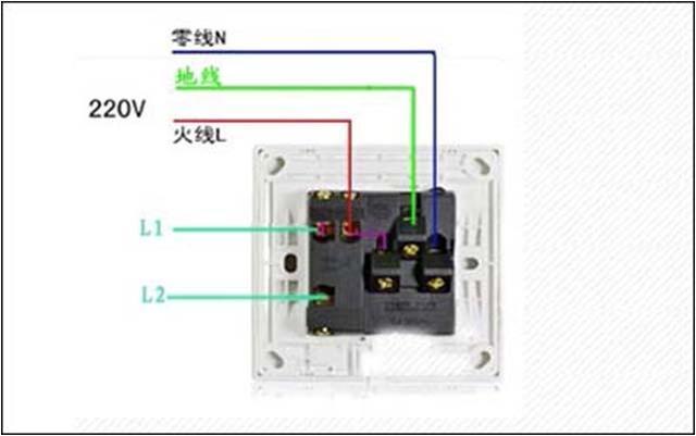 一开多控开关接线图施耐德电气 一位单开单联双控 电源插座开关面板
