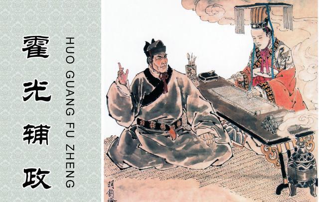 豪杰聊大汉(24):匈奴王子金日磾 马奴到托孤重臣的逆袭