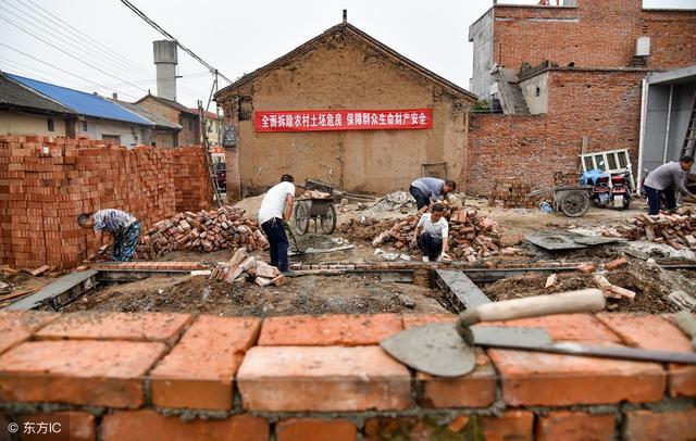 2018农村房屋改造新规:需申请,缴费,不符合要求或将强拆!
