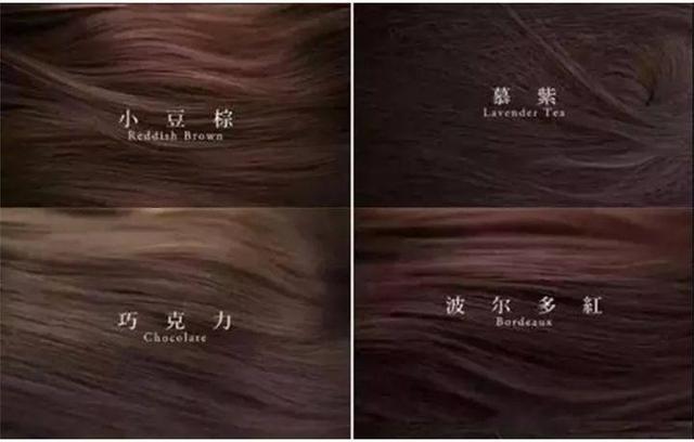 你的发色已经out了,2018年最流行发型发色,终有一款适合你 !图片