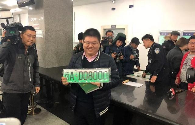 """北汽新能源EV160车主获得北京市第一张""""绿牌"""""""