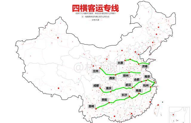 """""""青太客专""""西起青岛,途经潍坊,淄博,济南,德州,进入河北衡水,石家庄"""