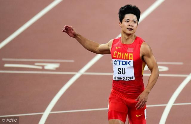 中国男子田径队短跑运动员:苏炳添