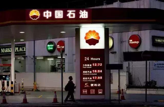 为何在香港,几乎看不到一辆国产车,大多数都是日本车?