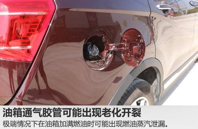 宝骏召回部分560/730 油箱通气胶管隐患-新浪汽车