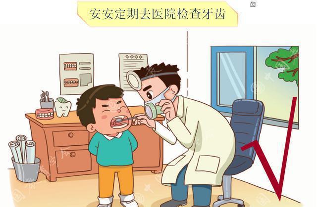 中小学生安全教育之幼儿安全十六:保护牙齿