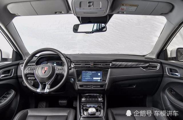 荣威新款电动旅行车外观稳重大气 配置丰富