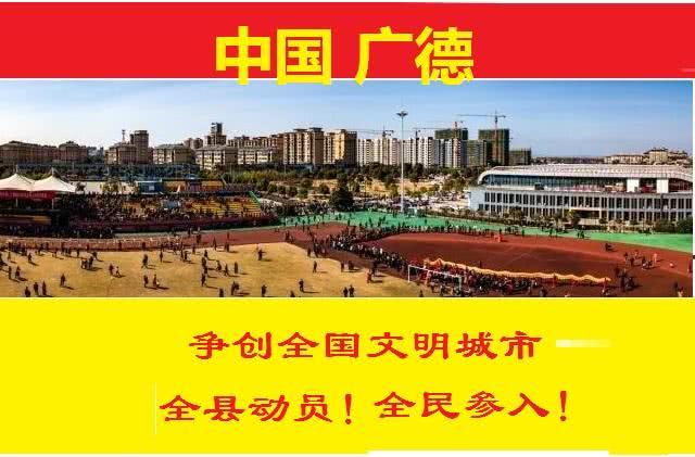 广德岳飞抗金遗迹自驾游路线!