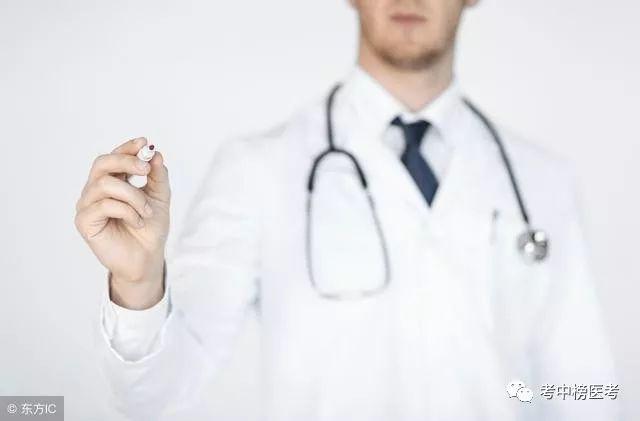 各考点2018年执业医师技能考试缴费时间一览