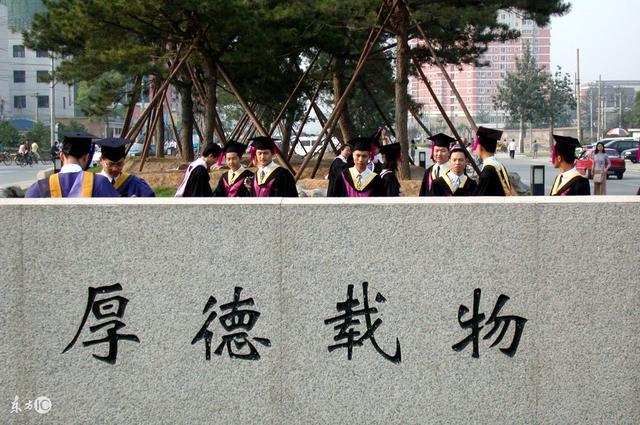 2017年中国高校人才培养方面综合排名,看看你的大学排第几
