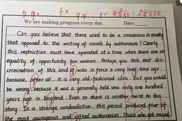 作文看待的写法.你手写这种印刷体英文学生??天等县初中图片
