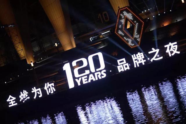 一次赌局造就百年传奇,2022年东风雷诺要干4件大事