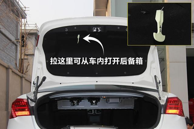 最隐藏的四个汽车功能,知道两个以上的都是老司机!