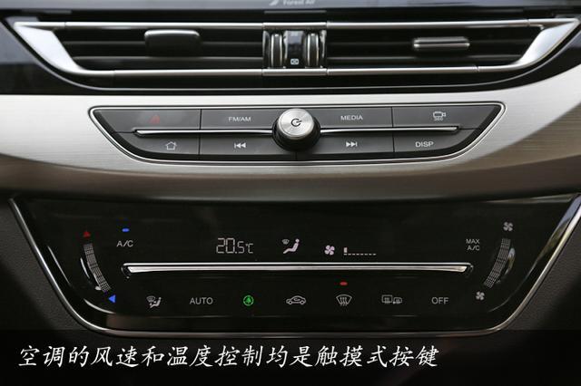 长安汽车颜值新高度 试驾睿骋CC 1.5T