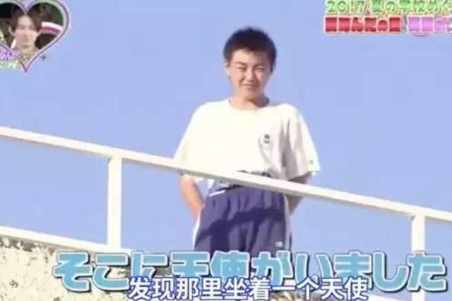 日本初二男生换座位 屋顶告白同桌