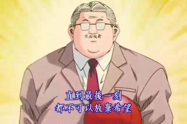 囧哥:逃犯游戏中被抓担心挂机