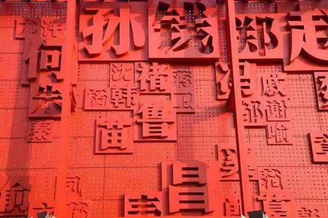 赢姓人口_中国人口最多的五大姓,有你的姓吗