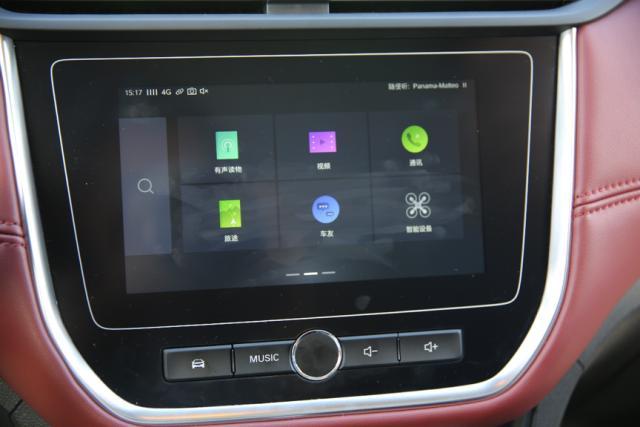 互联网汽车应该什么样?或许荣威RX3带来了答案!