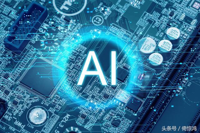 2017年的科技领域,人工智能仍然呼声高涨,其技术开始越来越多的应用到日常生活中的方方面面,AlphaGo ZERO碾压AlphaGo,实现自我学习,百度无人汽车上路,iPhoneX开启Face,阿里、小米先后发布智能音箱,肯德基上线人脸支付这些背后都是人工智能技术巨大的驱动力。 随着算法、算力和大数据的发展,现阶段人工智能正处于高速发展时期,人工智能链条涵盖了基础层、技术层、应用层等多个方面,其辐射范围之大,单一公司无法包揽人工智能产业的每个环节,深耕细分领域和模块化协作整合多个产业间资源的形式成为