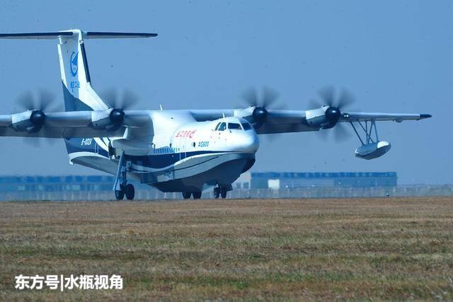 中国造世界最大水陆两栖飞机首飞成功,南海官兵好日子来啦!