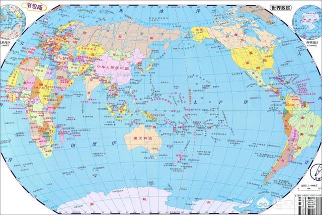 中国与外国看的世界地图是不是什么样的?