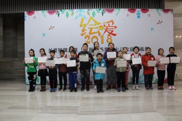 """关爱残障儿童""""我是小画家""""千人少儿公益书画展在京爱心开幕!"""
