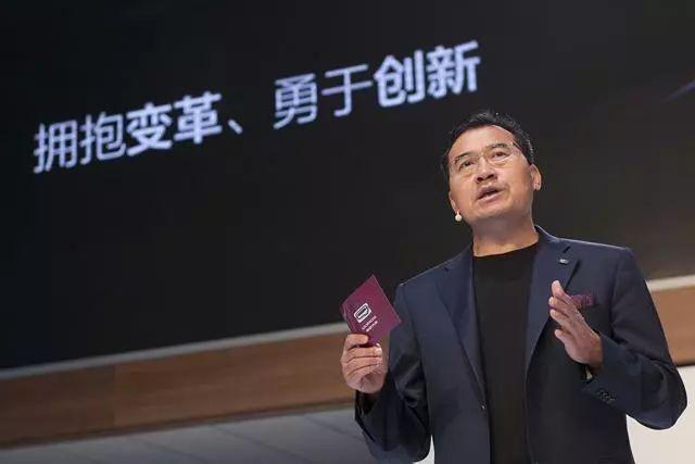 观致高管已换一半,李峰代行董事长职责火车站建筑设计收费图片