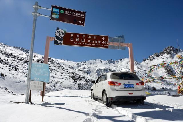 巴朗山冬季你去過嗎?海拔4千米高原很美,開車更不容易