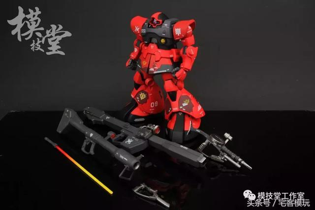 根大木秀:新年红红火火 夏亚专用大魔