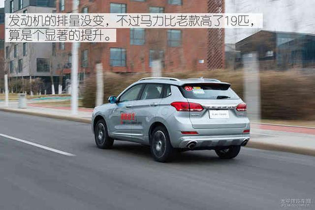 驾驶感受得到优化! 试驾: 2018款H6 Coupe