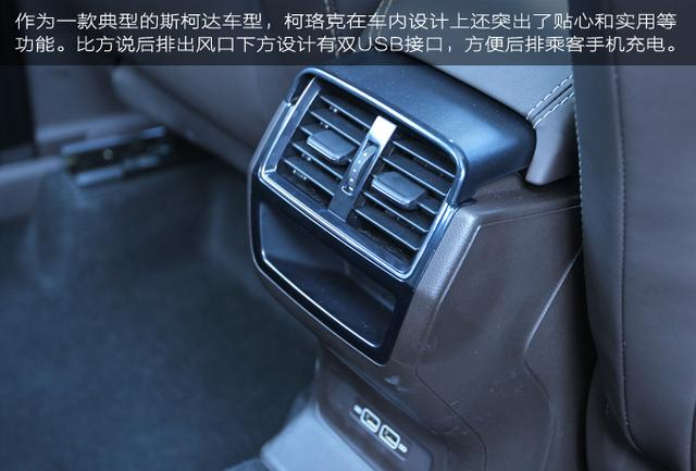 10大不简单科技武装到牙齿——试驾柯珞克TSI280