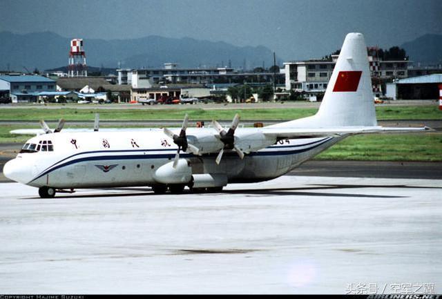 C-130皮实耐用很成功 中国也曾装备两架民用型