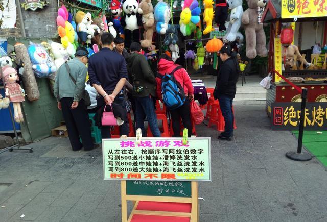 武汉街头挑战游戏,从1写到500不出错就能免费获得奖品?