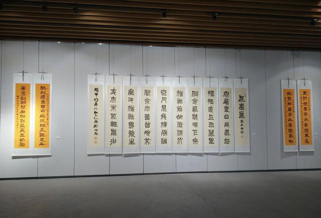 邹德忠书法展在青岛宝龙美术馆召开