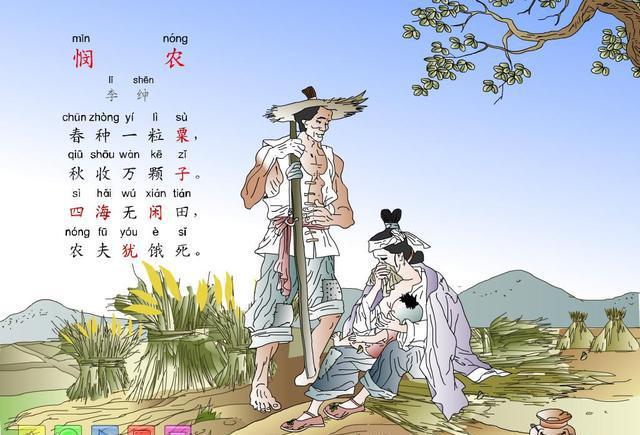 唐代诗人,无耻宰相——李绅图片