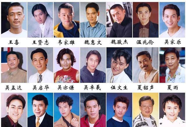 香港电视剧里常出现这243位乡村,楚源认识,类似一半为首演员搞笑的电视剧有哪些图片