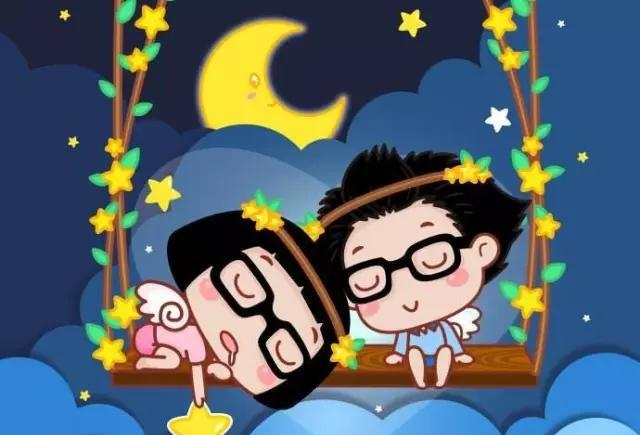 有趣表情包和你说晚安,又萌又可爱哟!亲~晚安好梦!图片