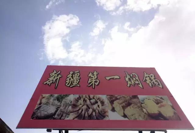 不知道该用形容词,小编又饿了美食小吃剑川图片